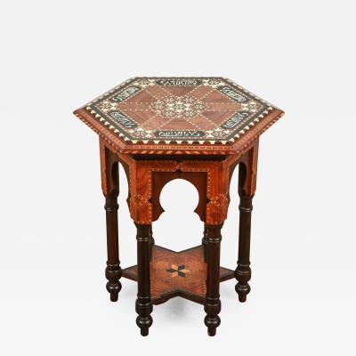 De Castro Alhambra Spanish Marquetry Wood Side Moorish Table