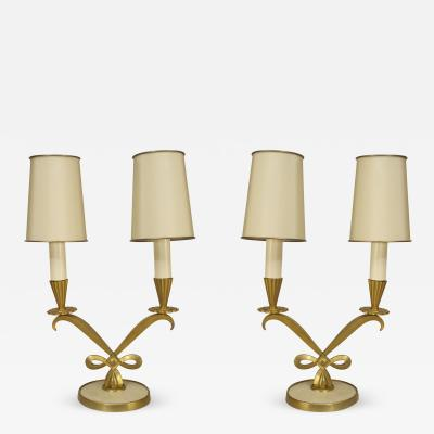 Dominique Pair of French Art Deco Table Lamps