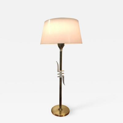 Laurel Lamp Company Sculptural Table Lamp by Laurel
