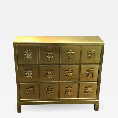 Mastercraft Mastercraft Brass Chest with Chinese Characters