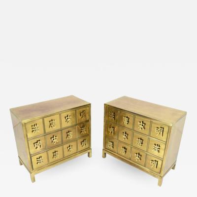 Mastercraft Pair Mastercraft Commode Nightstands Chests Brass Veneer Depicting Four Dynastys