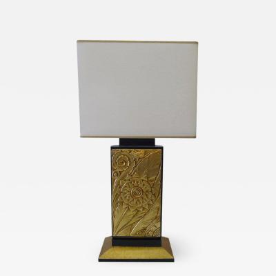 Paul Marra Design Art Deco Style Modern Table Lamp by Paul Marra
