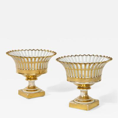 R rstrand Pair of Swedish Porcelain Corbeille Vases
