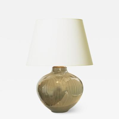Royal Copenhagen Exceptional Table Lamp with Foliate Design by Gunnar Nylund