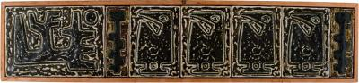 Royal Copenhagen Large wall plaque in the form of seven reliefs decorated with abstract motifs