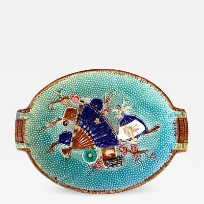 Simon Fielding Company Majolica Scroll and Fan Motif Platter c 1890