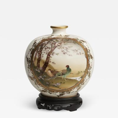 Sozan A fine 19th Century Japanese Satsuma ware vase depicting birds