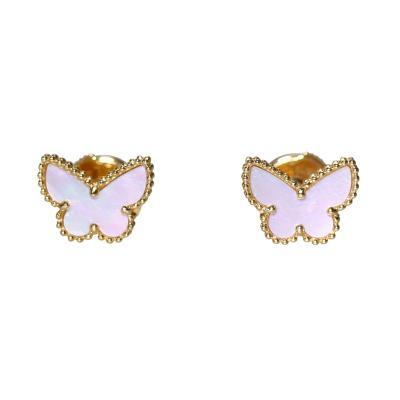 Van Cleef Arpels Pair Mother of Pearl Sweet Alhambra Stud Earrings by Van Cleef Arpels