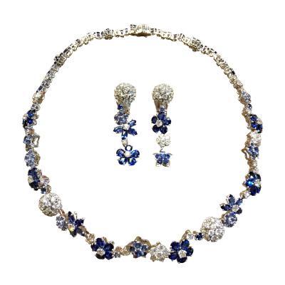 Van Cleef Arpels Van Cleef Arpels Sapphire Diamond Suite