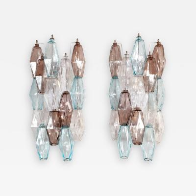 Venini Pair of Mid Century Modern geometric Murano glass sconces Venini Italy 1970s
