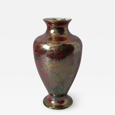 Wedgwood Wedgwood Fairyland Lustre Vase