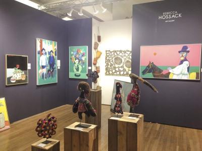 Rebecca Hossack Gallery