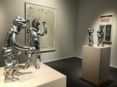 Stellan Holm Gallery