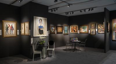 Aba Gallery