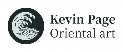 Kevin Page Oriental Art Ltd