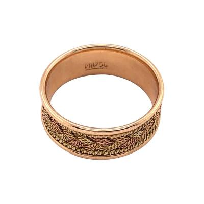 18 Karat Two Tone Yellow and Rose Gold Braided Ring Wedding Band Size 9