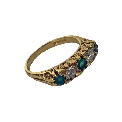 18K Emerald and Diamond 5 Stone Carved Half Hoop Ring 20th Century
