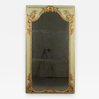 18th C Louis XVI French Trumeau Mirror