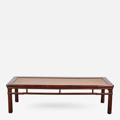 18th Century Chinese Elm Daybed with Rattan Top