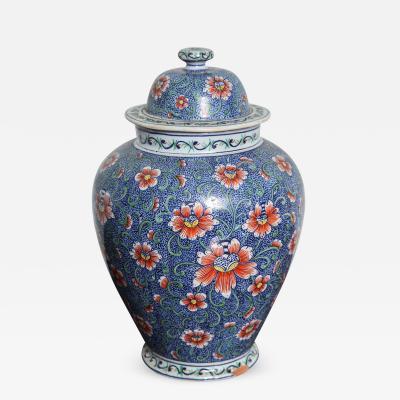 18th Century Polychrome Delft Lidded Jar