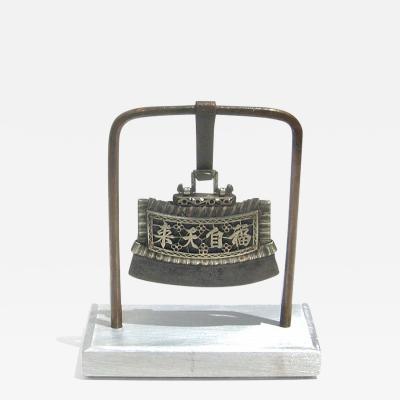 18th century Chinese Striker Steel