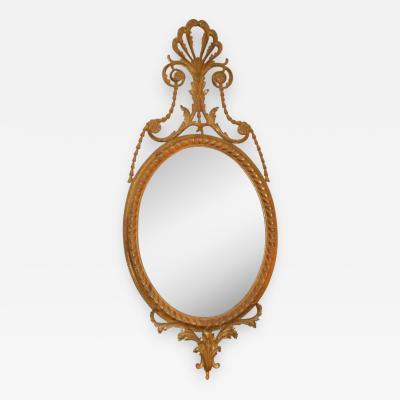 18th century Georgian Pier Mirrors