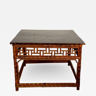 19th Century Bamboo Table China