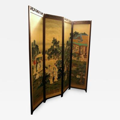19th Century Chinese Four Panel Screen