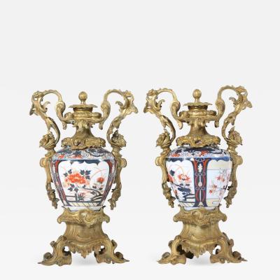 19th Century Pair Gilt Bronze Mounted Imari Porcelain Vases