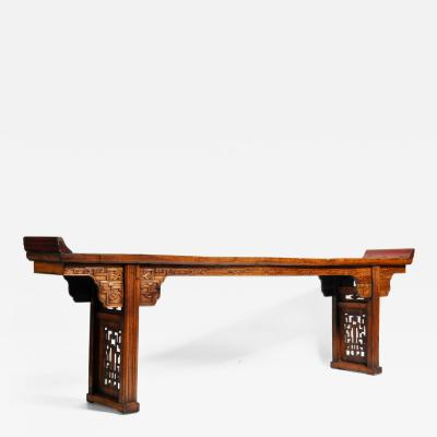19th Century Qing Dynasty Chinese Altar Table