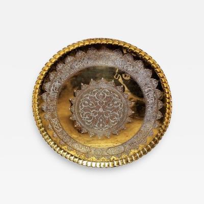 19th Century Syrian Damascene Large Charger