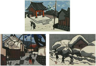 Kiyoshi Saito Set of Three Wood Block Prints Circa 1950s
