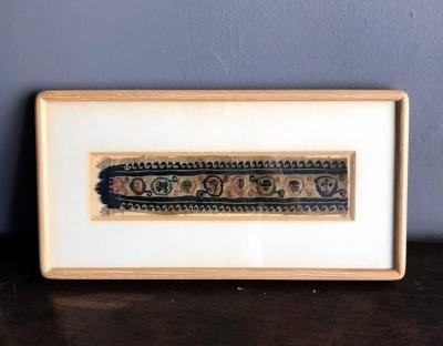 A Framed Antique Coptic Textile