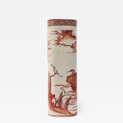 A Large Hand Painted Japanese Vase
