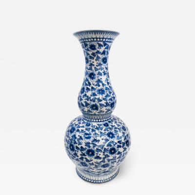 A Large Porcelain Vase made by Maitland Smith 1970s