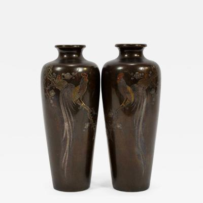 A Pair of Japanese Bronze Vase with Metal Inlays by Mitsufune