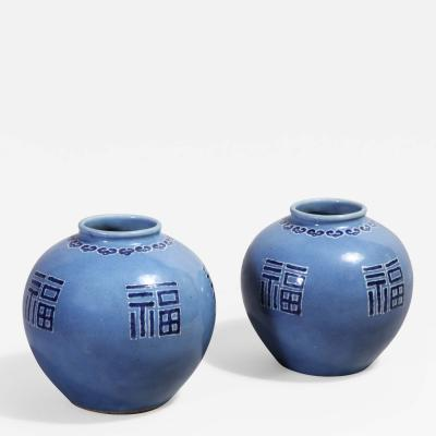 A Pair of Qing Dynasty Chinese Porcelain Vases