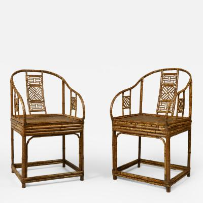 A Pair of Rare Chinese Bamboo Armchairs