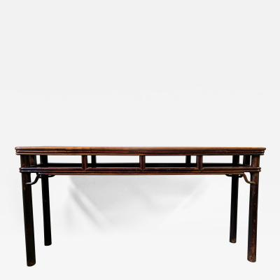 A Rectangular Chinese Side Table 19th Century