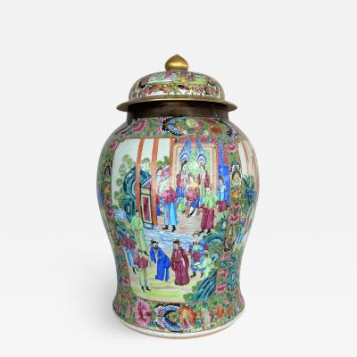 A fantastic 19th Century Canton Temple jar and cover