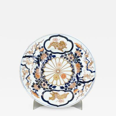 A large decorative Japanese Imari bowl Early 18th Century