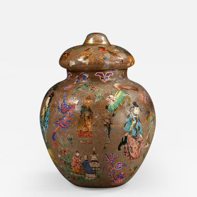 A rare Venetian covered vase