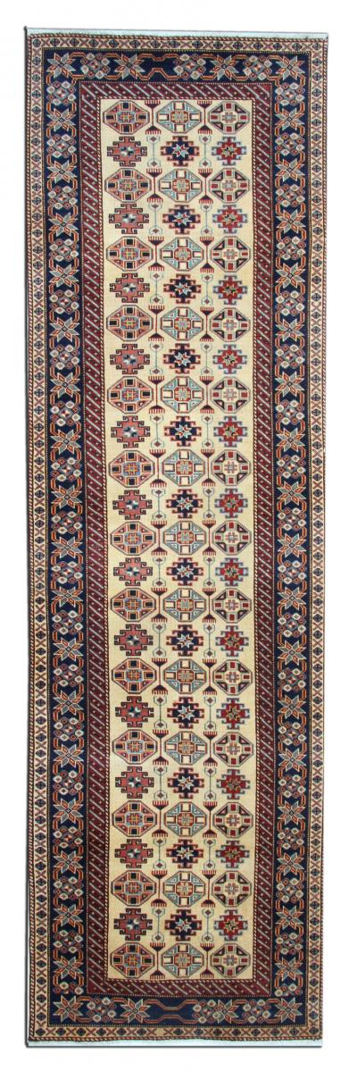 Afghan Kazak Runner Rug Cream Wool Oriental Carpet