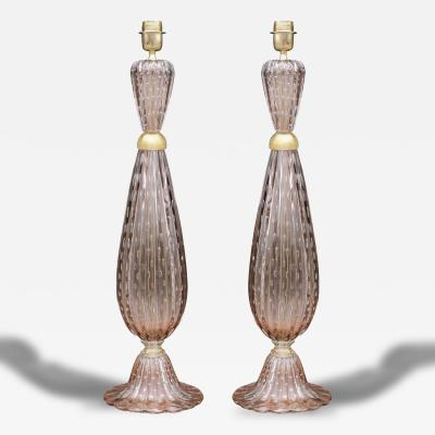 Alberto Dona Pair of Mulberry Murano Glass Lamps with Controlled Bubbles by Alberto Dona