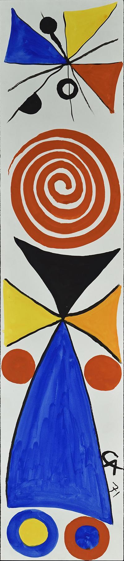 Alexander Calder Kak mono 1971