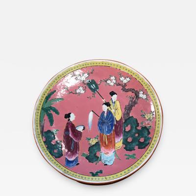 An Antique Japanese Porcelain Plate