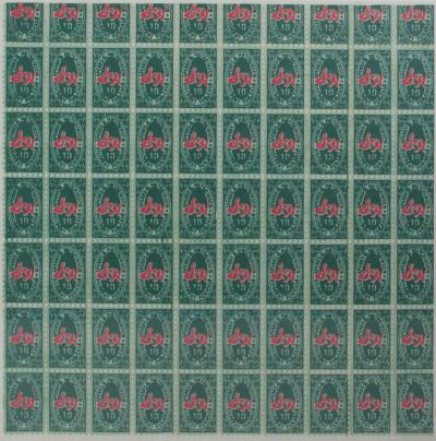 Andy Warhol Andy Warhol S H Green Stamps Mailer Invitation USA 1960s