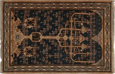Antique Bezalel Rug