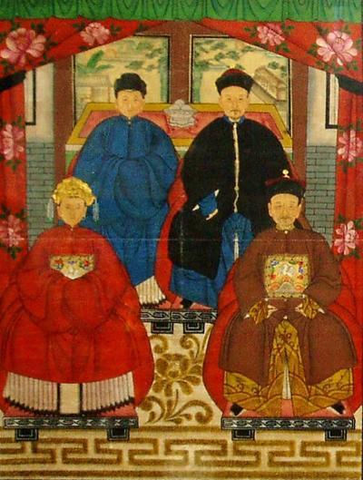 Antique Chinese Ancestors Portrait