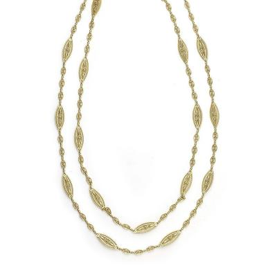 Antique Gold Long Guard Chain